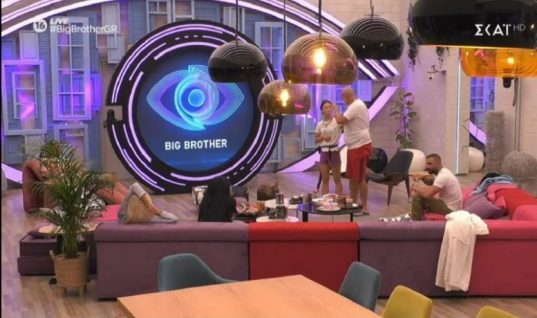 «Big Brother»: Ανατροπή στο ριάλιτι του ΣΚΑΪ- Επιστρέφουν παίκτες