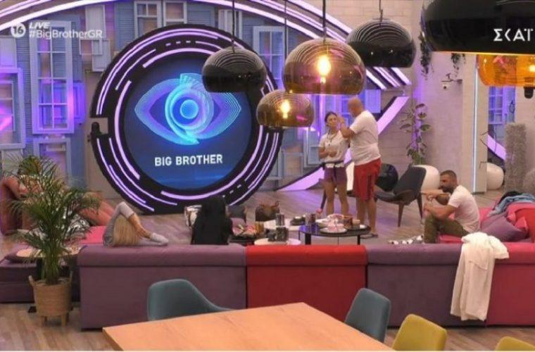 «Τέλος» το live streaming του «Big Brother»! Διεκόπη οριστικά