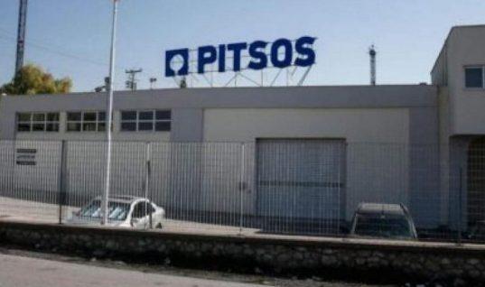 Κλείνει το εργοστάσιο της PITSOS στην Ελλάδα μετά από 155 χρόνια