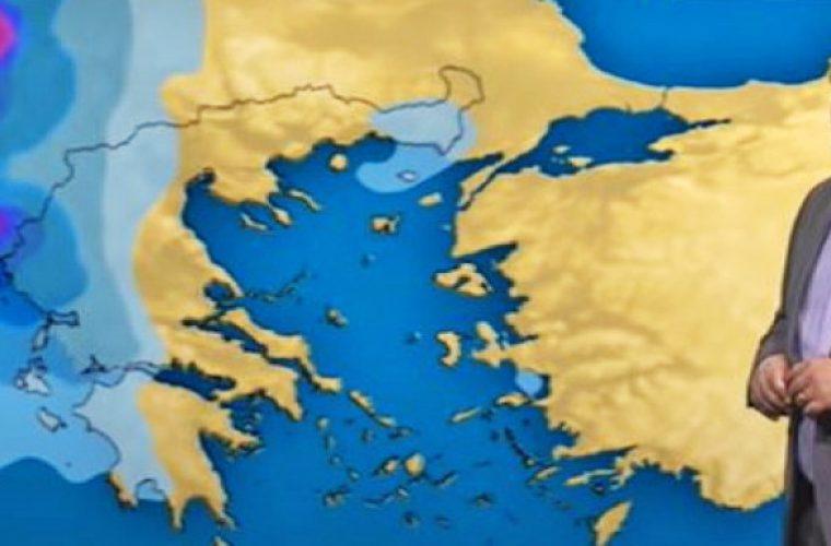 Σάκης Αρναούτογλου: Νέα επιδείνωση του καιρού με βροχές κατά τόπους- Πέφτει η θερμοκρασία στα βόρεια