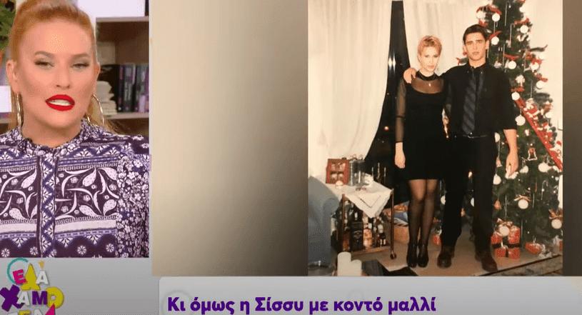 Αγνώριστη η Σίσσυ Χρηστίδου με ξανθό αγορέ μαλλί! (εικόνα)