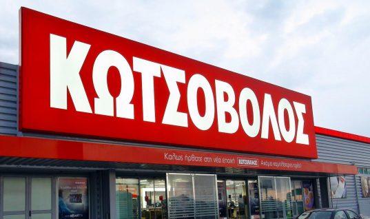 Απάτη με μήνυμα από τον Κωτσόβολο- Τι πρέπει να κάνετε