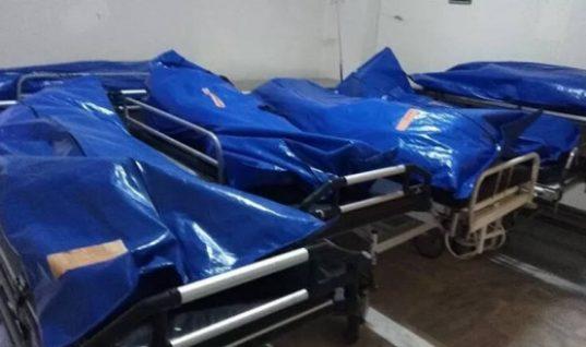 Ανατριχιαστικές εικόνες στο νοσοκομείο Βόλου: Νεκροί σε σάκους εκτός ψυκτικών θαλάμων