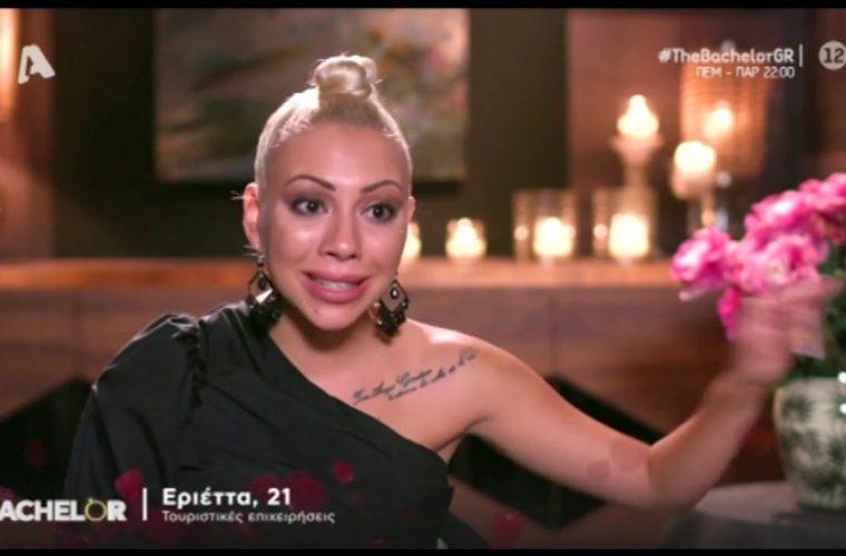 Αγνώριστη η Εριέττα από το «The Bachelor»: Όταν έπαιξε στο «Ραντεβού στα Τυφλά»! (εικόνα)