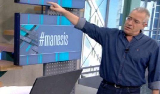 Απίστευτη αποκάλυψη από τον Νίκο Μάνεση για βαθύπλουτο τηλεοπτικό πρόσωπο!