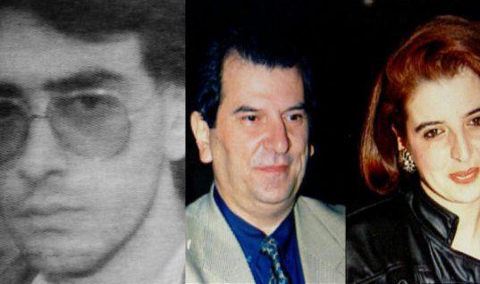 Βρέθηκε μετά από 23 χρόνια ο «γιατρός» στην υπόθεση δολοφονίας Νικολαΐδη – Καλαθάκη
