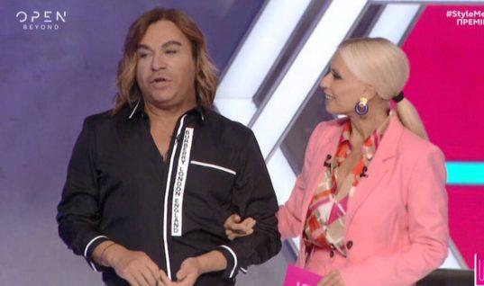 Δεν υπάρχει: Παίκτρια του «Style Me Up» έπαθε σοκ με το μαλλί που της έκανε ο Τρύφωνας Σαμαράς!