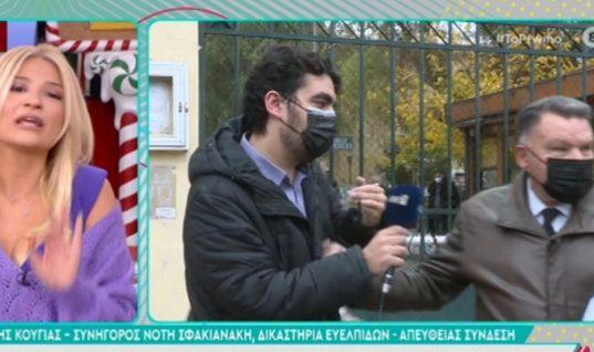 Απίστευτος καβγάς ανάμεσα σε Αλέξη Κούγια και Φαίη Σκορδά: «Θέλει να κάνει επίδειξη εξυπνάδας»
