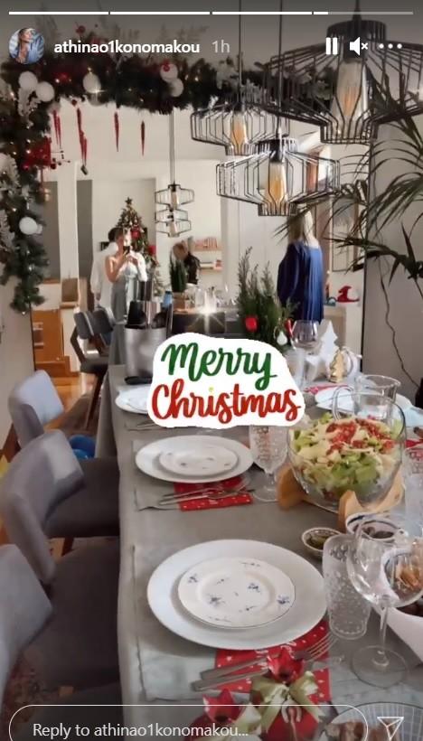 Αθηνά Οικονομάκου: Μας δείχνει το στρωμένο χριστουγεννιάτικο τραπέζι της και εμείς λατρέψαμε τη σαλατιέρα της!