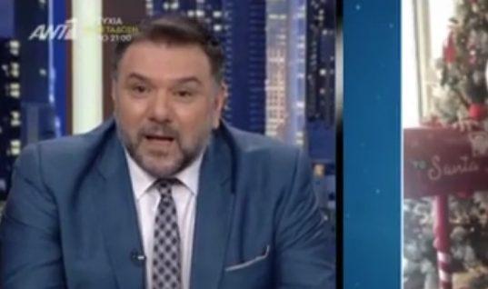 Έκπληκτος ο Γρηγόρης Αρναούτογλου: Το βίντεο- έκπληξη με τον γιο του να του εύχεται για τα γενέθλιά του στην εκπομπή!