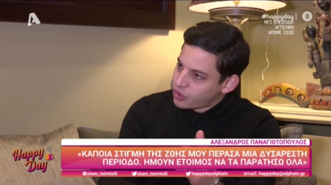 Όλγα Τρέμη: Αυτός είναι ο 26χρονος γιος της, Αλέξανδρος! (εικόνες)