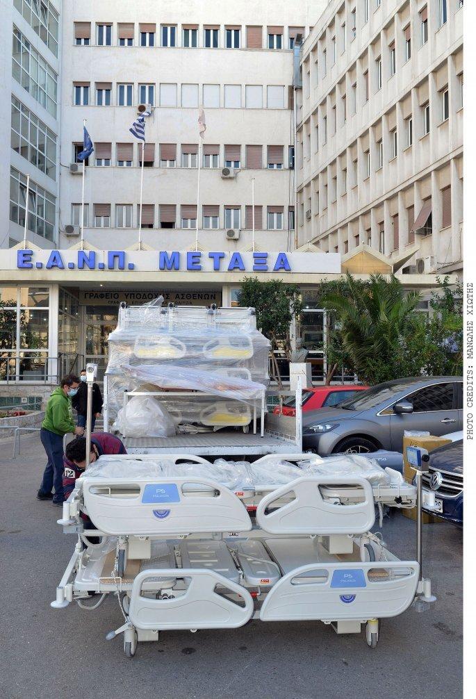 Ο Γιάννης Πάριος δώρισε δύο κλίνες ΜΕΘ στο νοσοκομείο Μεταξά