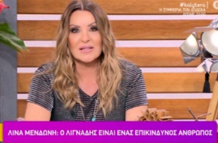 Η δημόσια συγγνώμη της Ναταλίας Γερμανού από τους τηλεθεατές: «Ντρέπομαι»