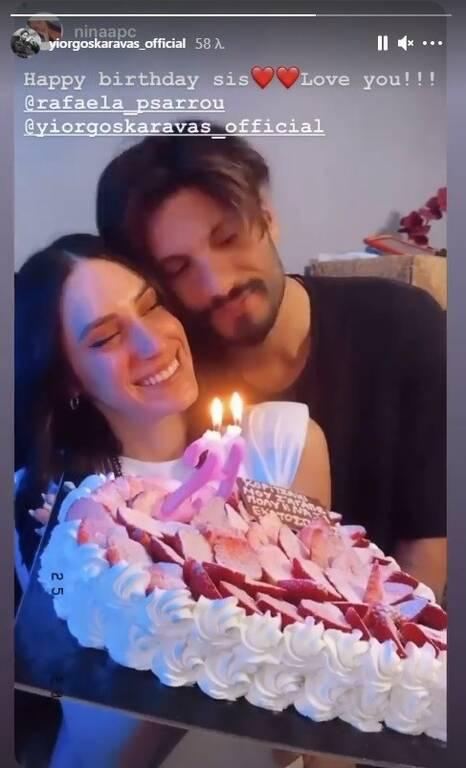 Δεν τους φαίνεται: Αυτή είναι η διαφορά ηλικίας του Γιώργου Καράβα με τη γυναίκα του!