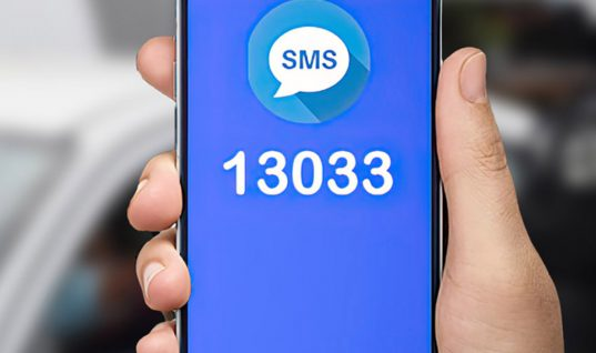 Lockdown: Αυτές είναι οι διαφοροποιήσεις στο 13033 και στους κωδικούς 2,3,4 και 6