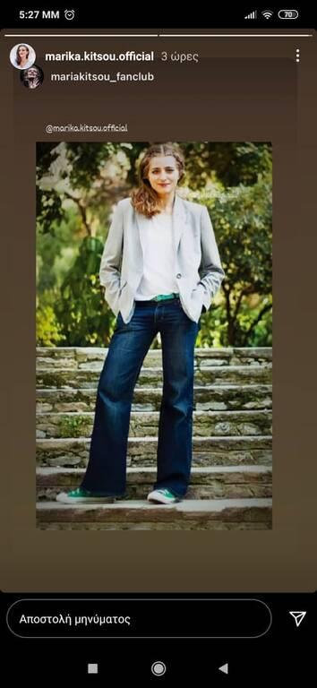 Η Μαρία Κίτσου με το απόλυτα ανοιξιάτικο look! (εικόνα)