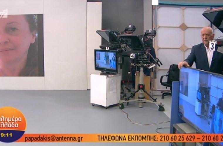 Βαρύ πένθος στον ΑΝΤ1 και το «Καλημέρα Ελλάδα»- Συνεργάτιδα πήγαινε στο κανάλι και έχασε τη ζωή της σε τροχαίο