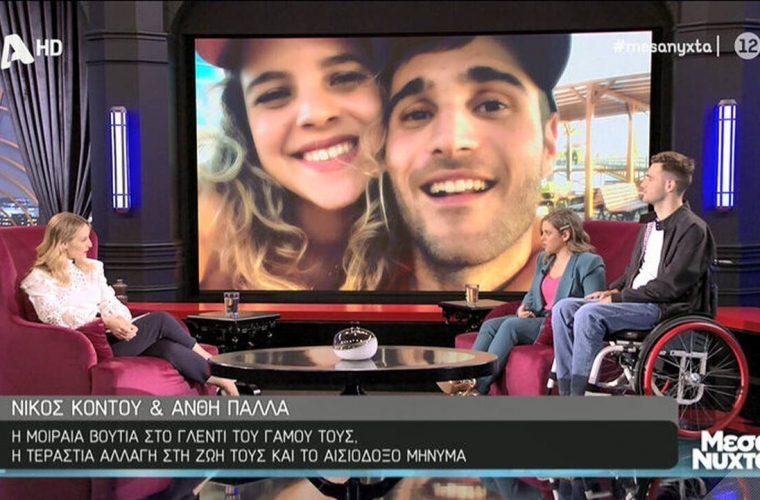 Η ιστορία του Νίκου και της Ανθής: Το τραγικό ατύχημα την ημέρα του γάμου τους που τον καθήλωσε στο αναπηρικό αμαξίδιο