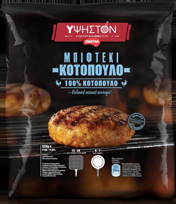 Ο ΕΦΕΤ ανακαλεί κοτόπουλο με σαλμονέλα γνωστής αλυσίδας σούπερ μάρκετ (εικόνα)