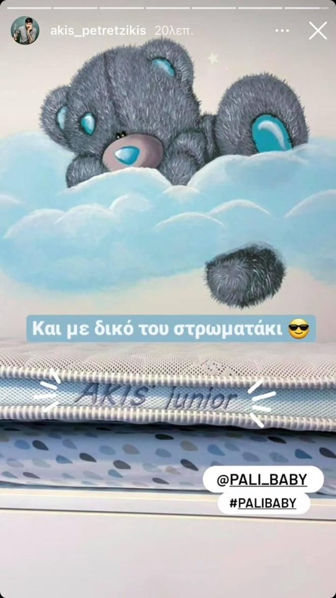 Άκης Πετρετζίκης: Μιλά για τον ερχομό του γιου του και δείχνει φωτογραφίες από το παιδικό δωμάτιο! (εικόνες)