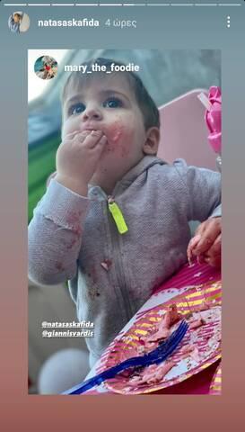 Γενέθλια για την κόρη των Βαρδή- Σκαφιδά: Η υπέροχη τούρτα της και η ξεκαρδιστική φωτογραφία του αδερφού της! (εικόνες)