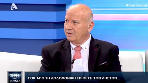 Δολοφονία Καρολάιν: Όταν ο Θανάσης Κατερινόπουλος επέμενε σε συγκεκριμένα στοιχεία στο «Φως στο Τούνελ» …