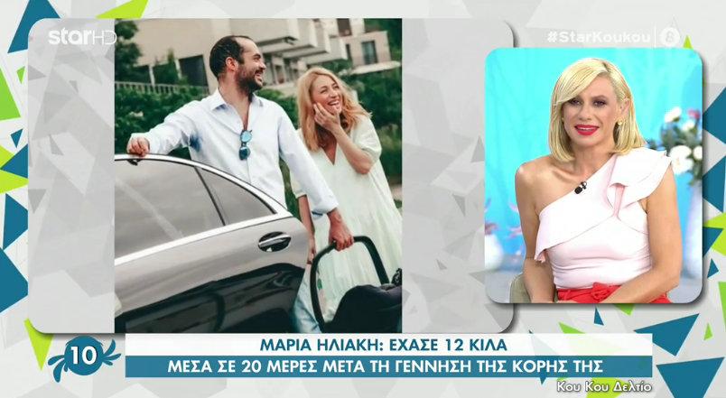 Μαρία Ηλιάκη: Επανήλθε το σώμα της μετά τη γέννα και αποκαλύπτει πως τα κατάφερε! (εικόνα & βίντεο)