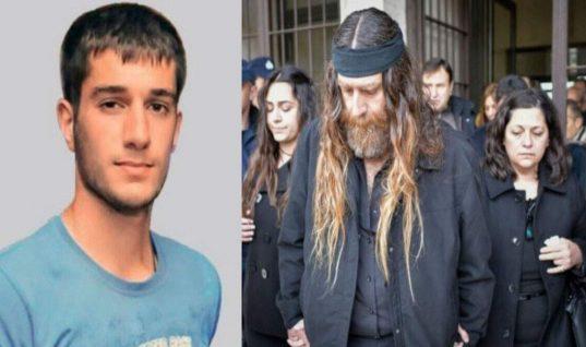 Συνεχίζουν τον αγώνα τους και συγκλονίζουν οι γονείς του Βαγγέλη Γιακουμάκη: «Πάμε στη δίκη για την ψυχούλα του, θέλουμε να ακούμε τη λέξη ένοχοι»