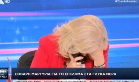 Το έδειξε κατά λάθος η κάμερα: Αυτό έγραφε το χαρτί που τάραξε τη Νικολούλη στον αέρα της εκπομπής για τη δολοφονία της Καρολάιν (εικόνες)