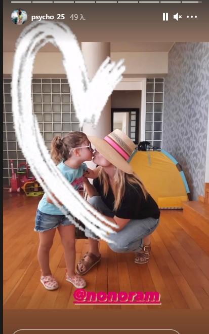 Ελεονώρα Μελέτη: Η τρυφερή φωτογραφία με την κόρη της- Ψήλωσε και έχει πάρει τα χρώματά της! (εικόνα)