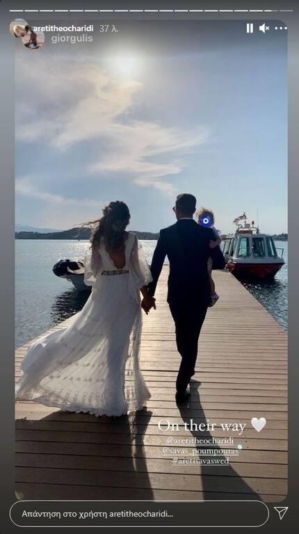 Πούμπουρας –Θεοχαρίδη: Παντρεύτηκαν με θρησκευτικό γάμο και βάφτισαν την κόρη τους! (εικόνες)