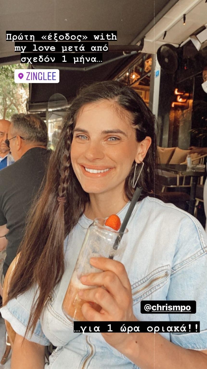 Χριστίνα Μπόμπα- Σάκης Τανιμανίδης: Η πρώτη έξοδος του ζευγαριού μετά τη γέννηση των διδύμων! (εικόνα)