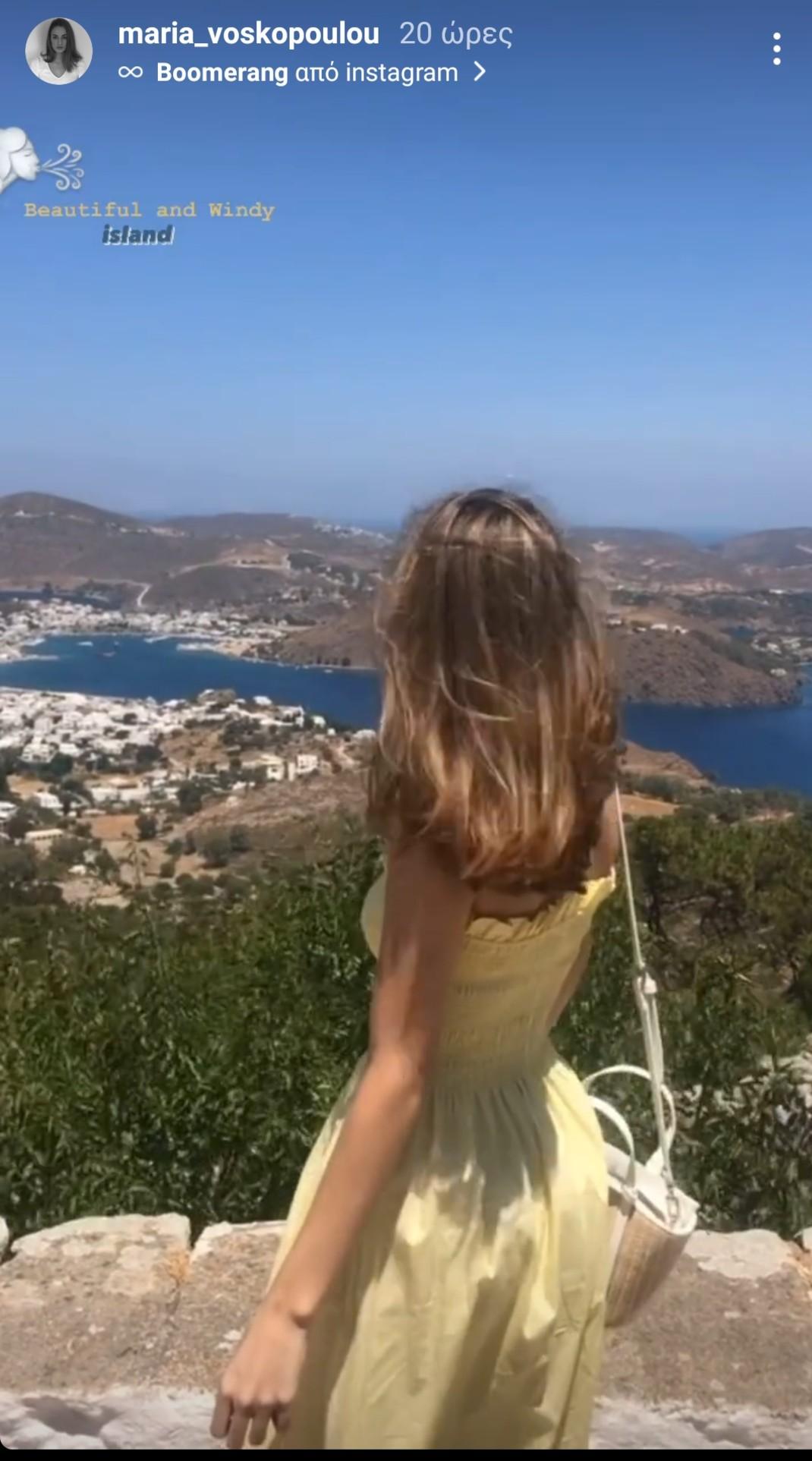 Η Μαρία Βοσκοπούλου με το απόλυτο καλοκαιρινό φόρεμα- Κοστίζει μόλις 11 ευρώ! (εικόνες)