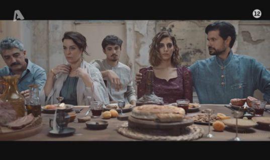 Καθηλωτικό το trailer της σειράς «Σασμός» στον ALPHA