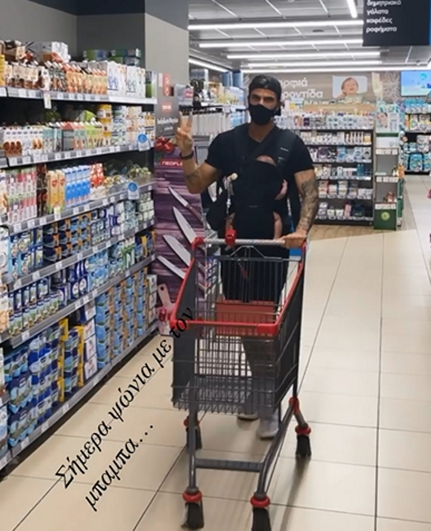 Άκης Πετρετζίκης: Στο σούπερ μάρκετ με τον νεογέννητο γιο του! (εικόνα)