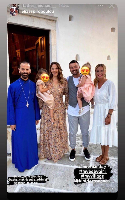 Ζέτα Μακρυπούλια: Στη βάφτιση της ανιψιάς της με στιλάτο και άκρως καλοκαιρινό φόρεμα! (εικόνες)
