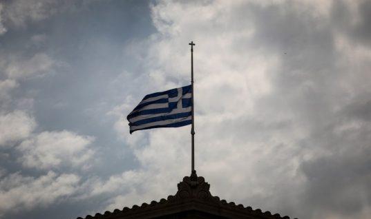 Εθνικό πένθος: Τι είναι, τι προβλέπεται και οι μόλις 6 φορές που έχει κηρυχθεί στην Ελλάδα
