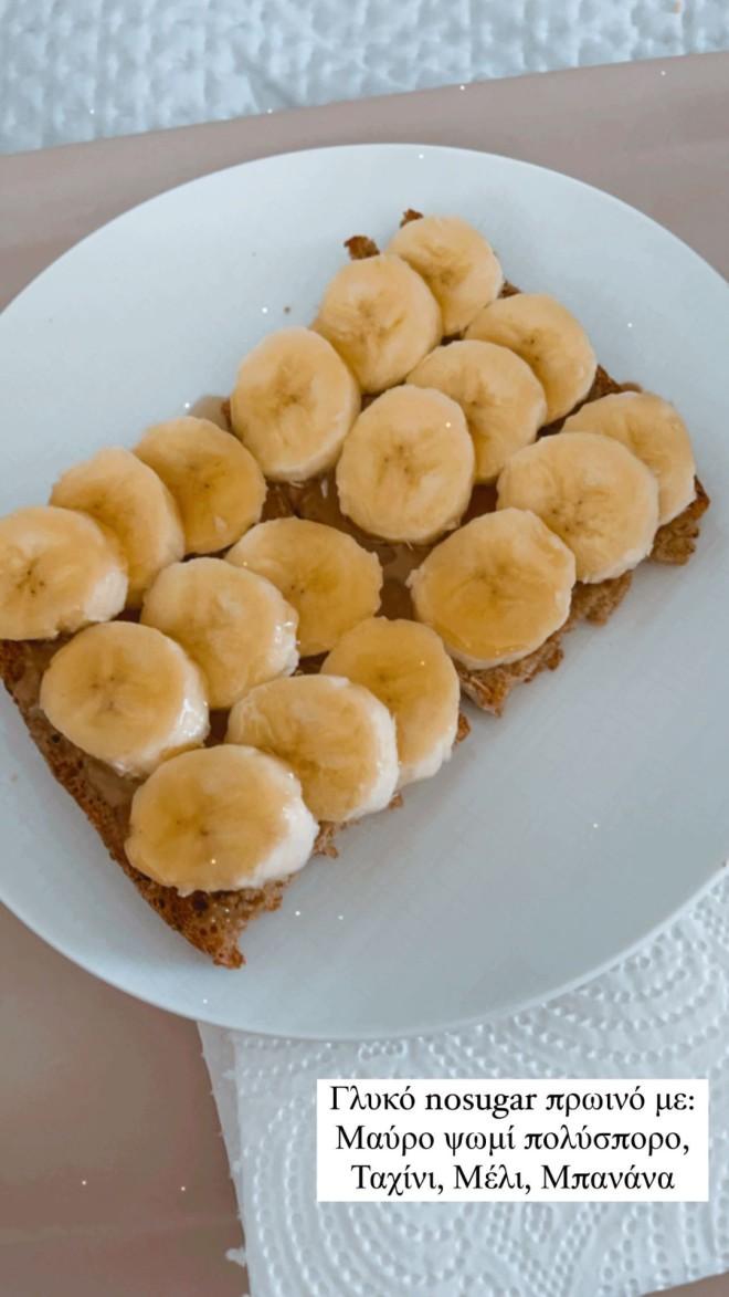 Η Χριστίνα Μπόμπα μας δίνει δύο εύκολες προτάσεις για δυναμωτικό πρωινό!