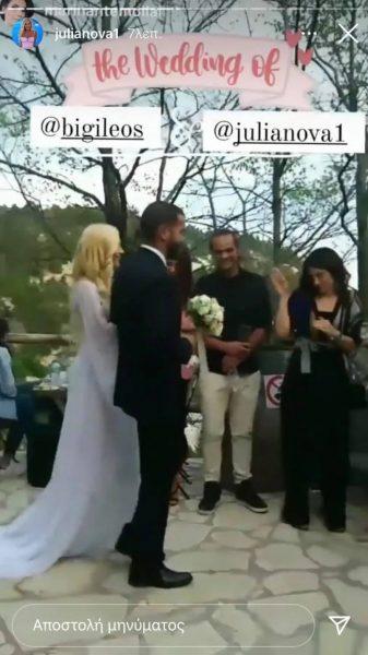 Η Τζούλια Νόβα μόλις παντρεύτηκε! (εικόνες)