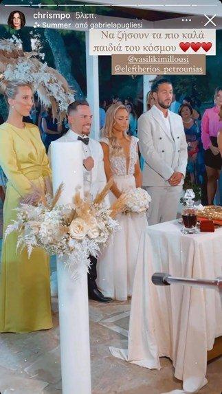 Λευτέρης Πετρούνιας -Βασιλική Μιλλούση: Παντρεύτηκαν με θρησκευτικό γάμο! (εικόνες)