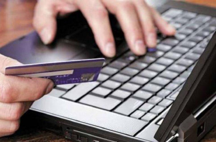 Σηκώνουν χρήματα από λογαριασμούς -Η ΕΛ.ΑΣ. εξηγεί τα σημεία- κλειδιά που πρέπει να προσέχουμε